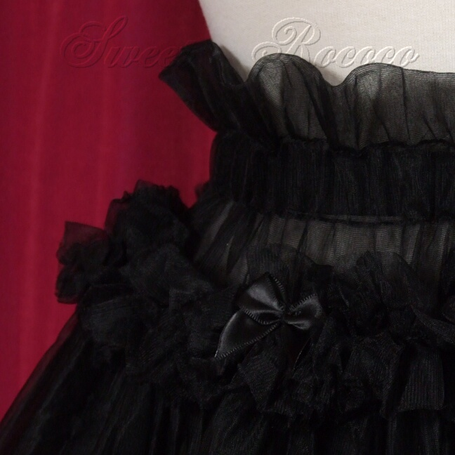 Black Belle Petticoat